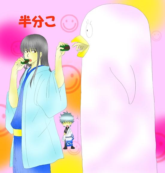 仲良くスタンバってます 桂小太郎&エリザベス(銀魂)katsuraelly8.jpg