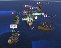 大海戦プレス