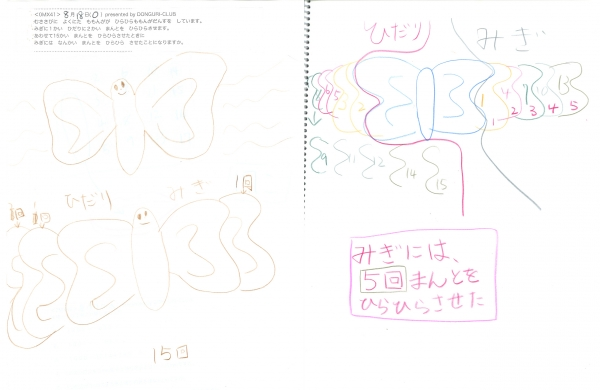 N0MX41-w.jpg