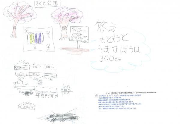 N1MX96.jpg