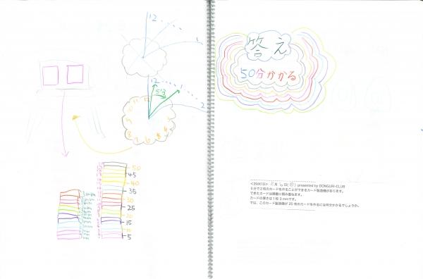 N2MX10-w.jpg