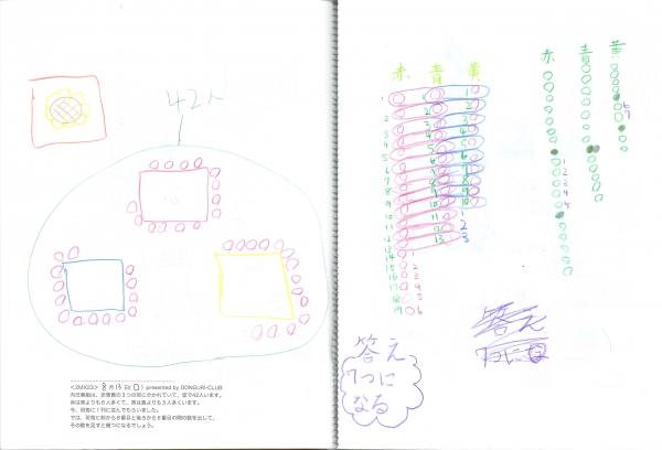 N2MX23-w.jpg