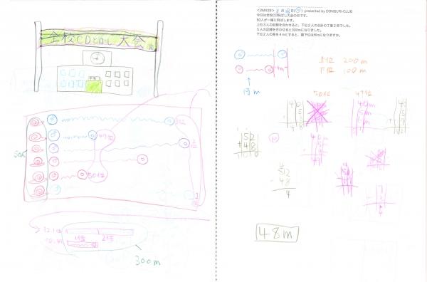 N2MX29-w.jpg