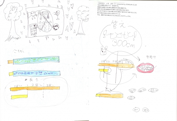N2MX36.jpg