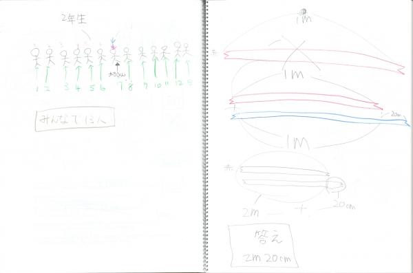 N2MX50-2-w.jpg