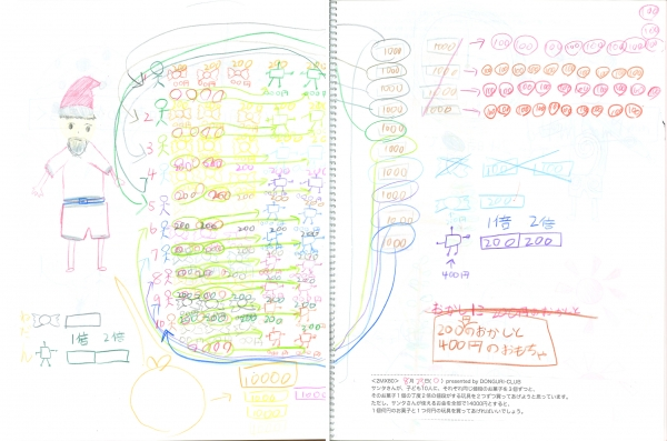 N2MX80-w.jpg