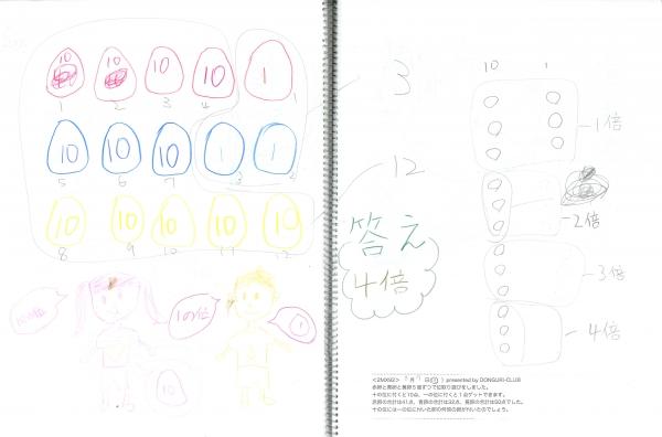 N2MX92-w.jpg