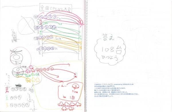 N3MX23.jpg