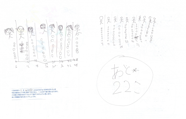 N3MX68.jpg