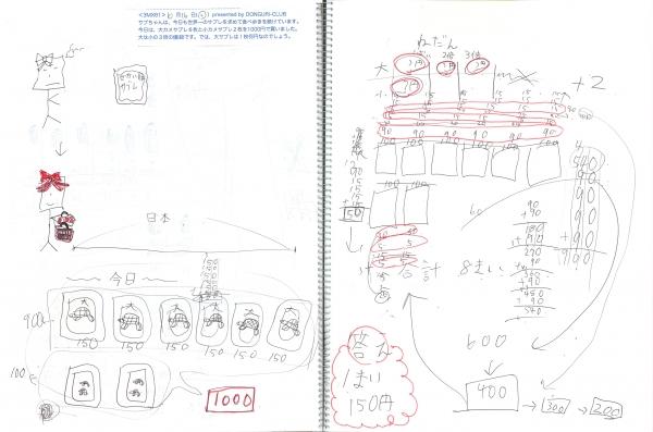 N3MX81.jpg