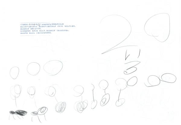 R1MX04.jpg