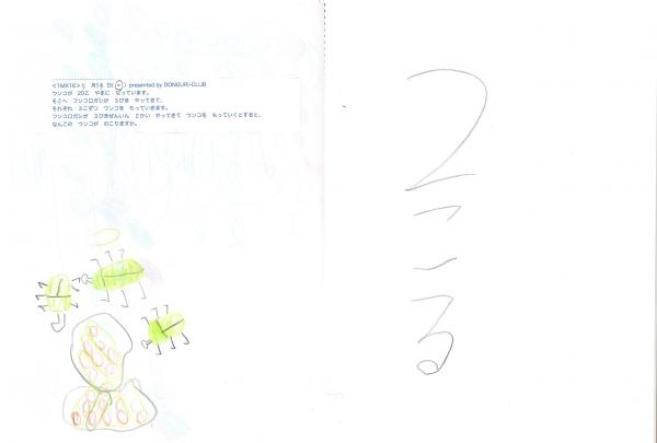 R1MX16.jpg