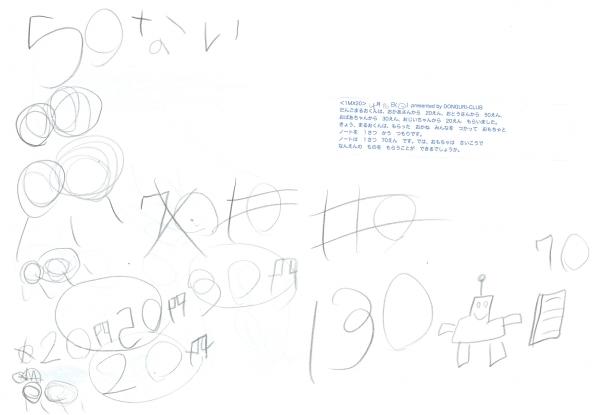 R1MX20.jpg