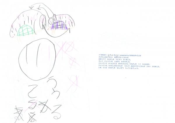 R1MX22.jpg