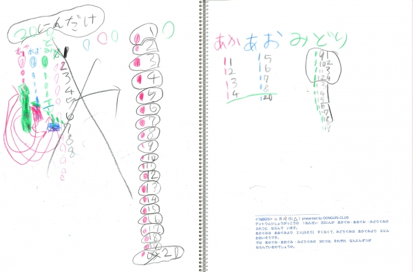 R1MX29.jpg