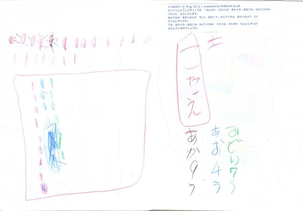 R1MX34.jpg