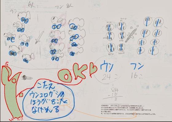 2mx48-f-nt-t-g2