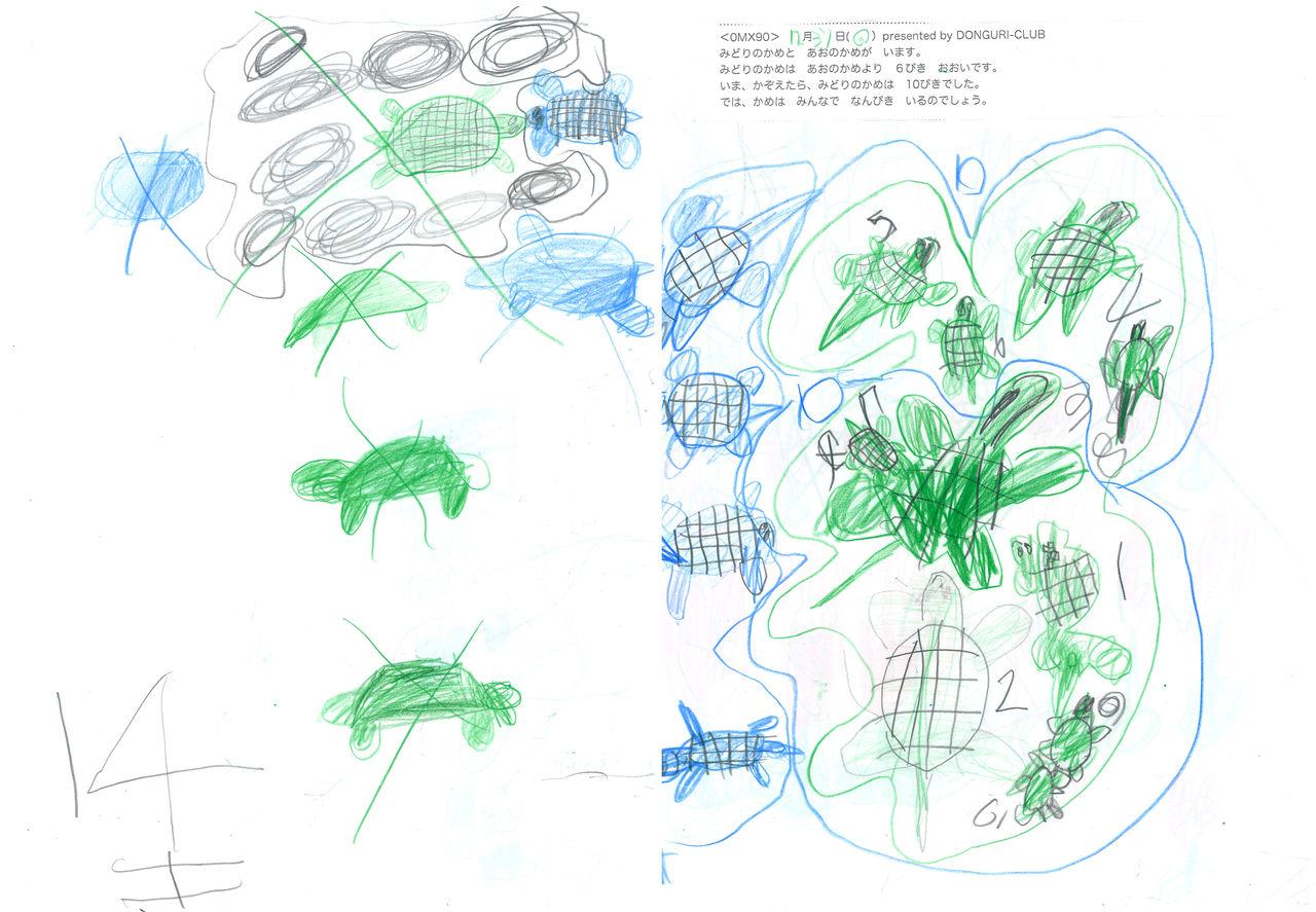 blog_import_535dfba85a8cf.jpg