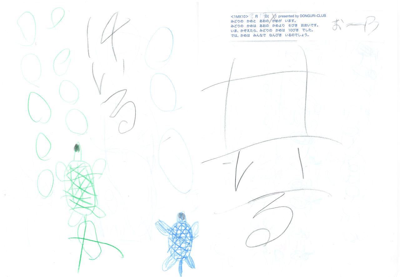 blog_import_535dfd2608e5b.jpg