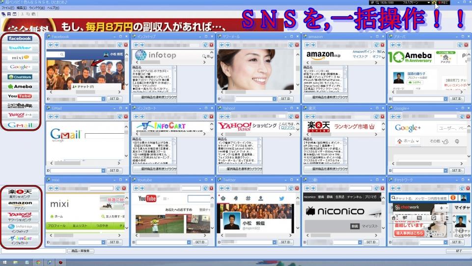 MSV.jpg