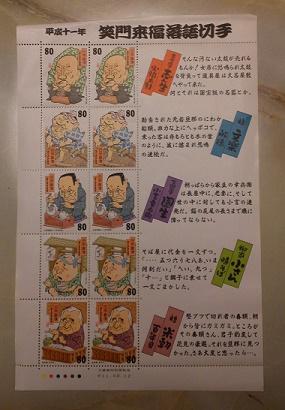 ひみつレター (5)