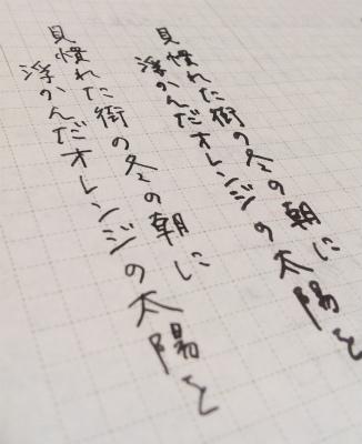 hobonichi-mannen-ph-minaretamachino