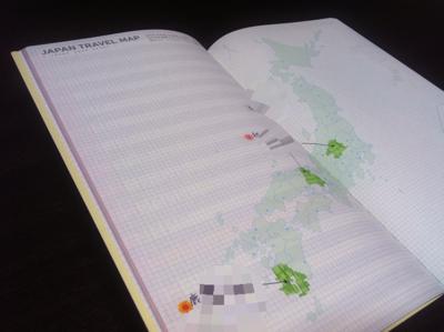 ジブン手帳 - LIFE - JAPAN MAP