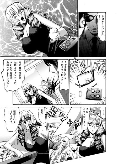 page0087.jpg