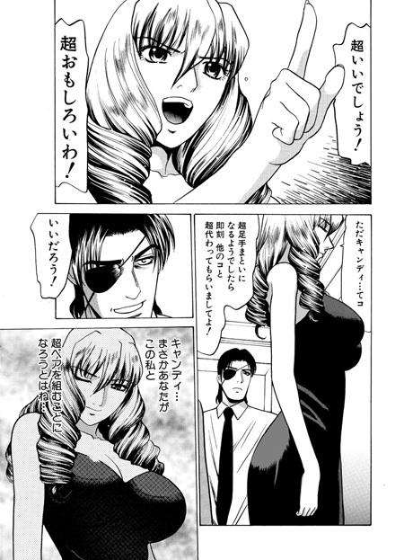 page0089.jpg
