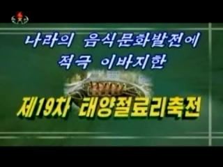 20140506_kctvasf_013596111.jpg