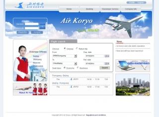 Air Koryo1