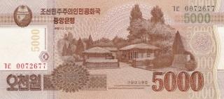 5000won face