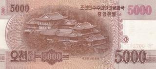 5000won back