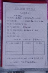 IMGP4369.jpg