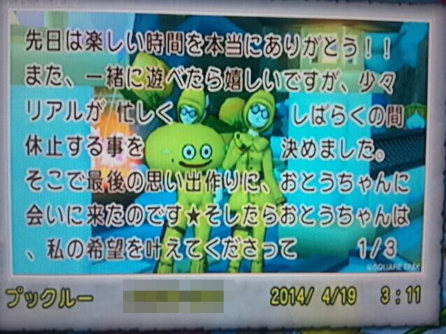 20140419235705774.jpg