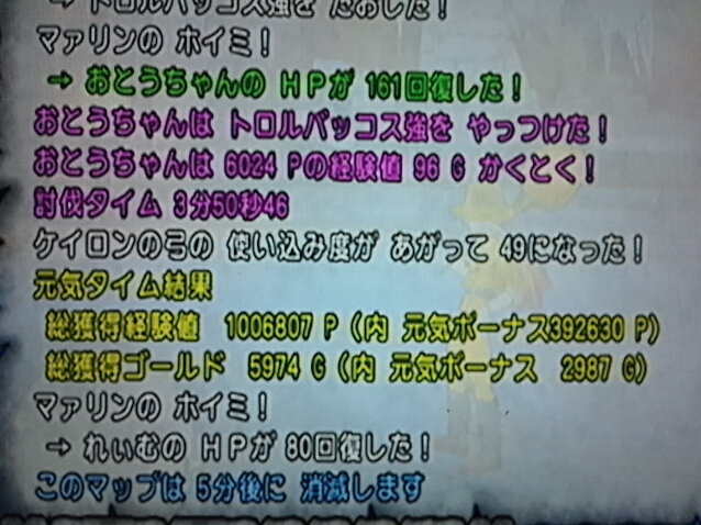 2014042223494896b.jpg