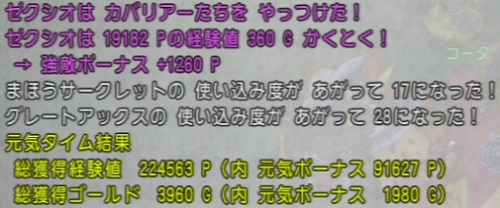 140319-2359-35.jpg