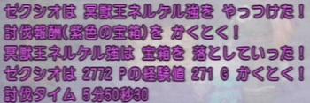 140321-1419-01.jpg