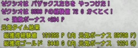 140321-2002-33.jpg
