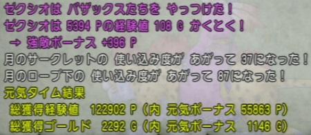 140321-2140-02.jpg