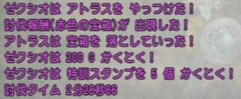 140418-0158-10.jpg