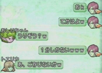 140502-0130-31.jpg