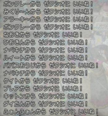 140615-0009-06.jpg