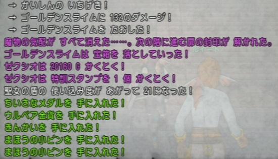 140615-0149-36.jpg