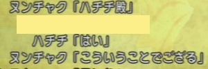 140707-2347-06.jpg
