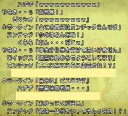 140708-0011-10.jpg