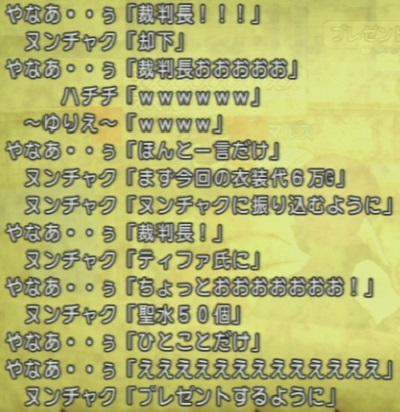 140708-0030-12.jpg