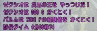 140710-0207-32.jpg