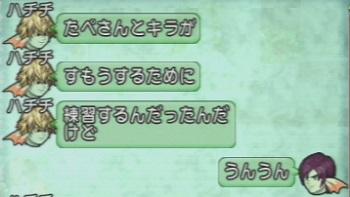 140716-2353-37.jpg