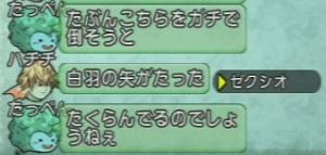 140716-2353-43.jpg